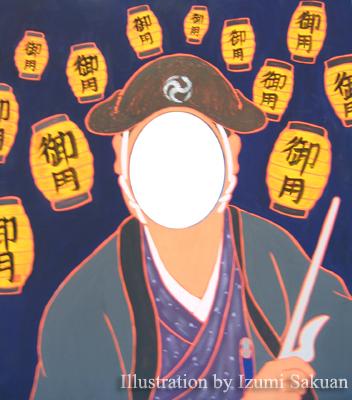 kaohame02.jpg