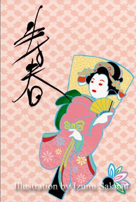 nenga2010_03.jpg