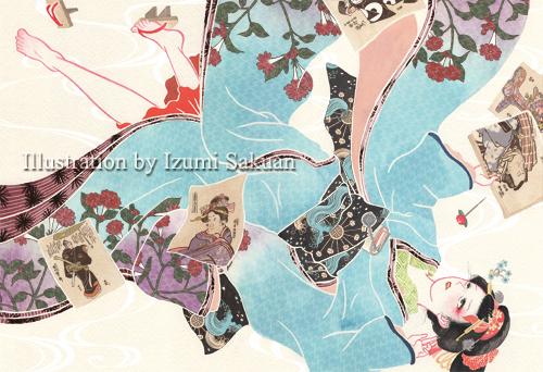 kabuki_book.jpg