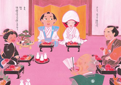 rokurokubi.jpg