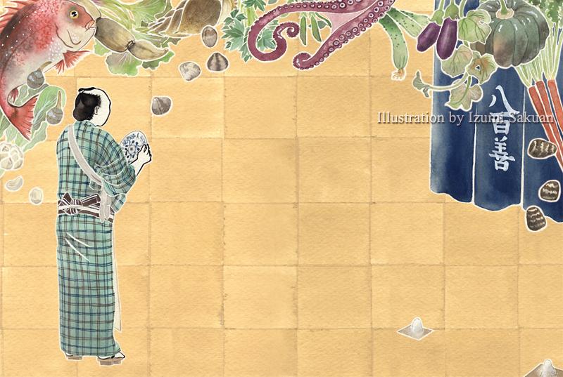 ryorituibun_book.jpg
