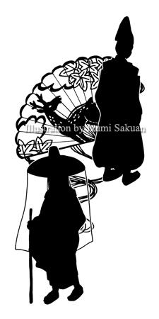 yamato2_09.jpg