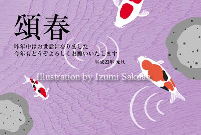 nenga2011_01.jpg