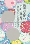 筆まめ02.jpg