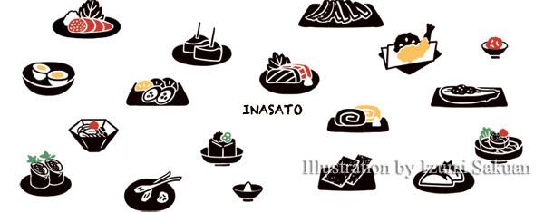 inasato02.jpg