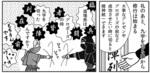 manga04_01.jpg