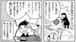 manga05_01.jpg