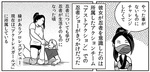 manga07_01.jpg