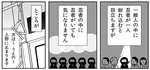 manga08_01.jpg