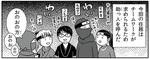 manga09_01.jpg
