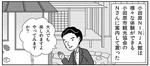 manga10_01.jpg