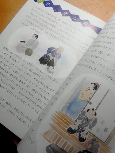 K0010036.JPG